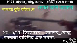 Kolkata Bangla Movie 2016