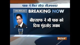Jammu And Kashmir: Ceasefire violation by Pakistan in RS Pura and Arania sector