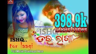 ISHQ  tor laagi ,, koraputia superhit full film by Bablu bhai