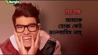 Bangla Telefilm Valobasha 101 Redwan Roni   YouTube