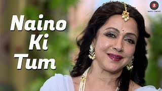 Naino Ki Tum - Gopala Ko Samarpan|Hema Malini|Pt. Rajan S Mishra , Das Narayan |Zee Music Devotional