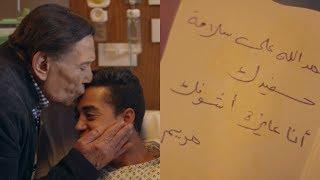 فرحة هلال لما عرف ان زيزو فاق من الغيبوبة و رسالة غير متوقعة من مريم رياض - عوالم خفية