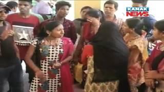 Sambalpur Teachers Allegedly Took Money For Malpractice In Exams