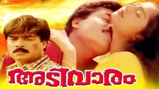 Malayalam Full Movie | ADIVARAM | Vijayaraghavan, Murali & Charmila