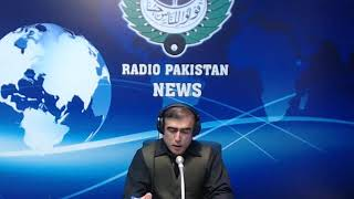 Radio Pakistan News Bulletin 5 PM  (14-12-2018)