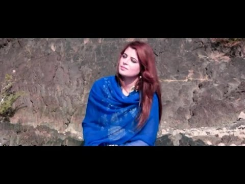Pashto New Songs 2016 - Muhabatoona Pa Peso Na Kegi - By Sheena Gul