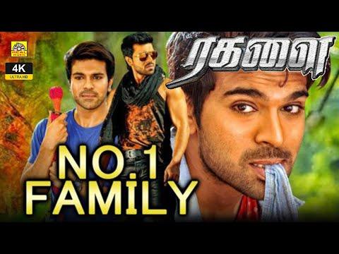 Xxx Mp4 RAGALAI Exclusive Worldwide Ramcharan Latest Movie Tamil New Movie Release Ramcharan Latest 2017 3gp Sex