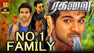 RAGALAI Exclusive Worldwide| Ramcharan Latest Movie|Tamil New Movie Release |Ramcharan Latest 2017