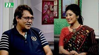 Shuvo Shondha   Episode 4708   Talk Show