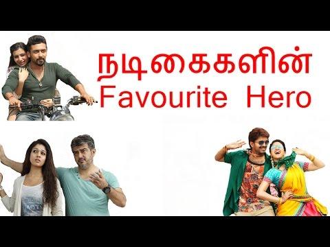 நடிகைகளின் Favourite Hero  | Tamil cinema latest news | Cineliker