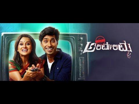 Xxx Mp4 Kannada New Super Hit HD Sandalwood New HD Movie 2017 3gp Sex