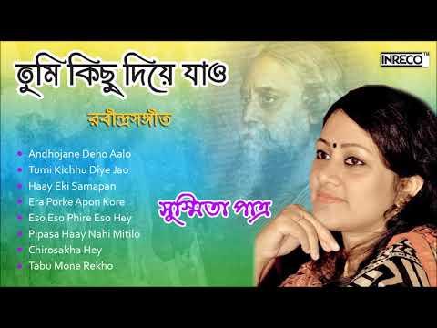 Xxx Mp4 Latest Tagore Songs Susmita Patra Tumi Kichhu Diye Jao Rabindrasangeet Rabindranath 3gp Sex