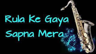 Rula Ke Gaya Sapna Mera    Lata Mangeshkar  Jewel Thief    Best Saxophone Instrumental   HD Quality