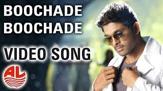 Race Gurram Songs | Boochade Boochade Video Song | Allu Arjun, Shruti hassan, S.S Thaman