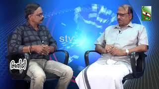 Shri.+Gopalakrishnan+from+Kezhukkut+House+%7C+STV+Programme+%22Adhithi%22