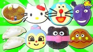 アンパンマン おもちゃ お店屋さんごっこ★ねんどのパン工場でキティちゃんやドラえもんの粘土で料理対決★ままごと ラーメン屋さんも♪バイキンマンがハンバーガーにいたずらごっこ遊び★虫 昆虫 変身!