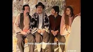 خنده دارترین سکانس های فیلم و سریال های ایرانی The Most FUNNY IRAN FILM