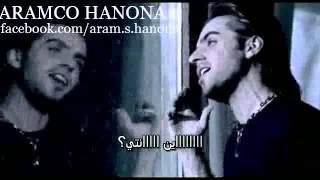 Ismail yk nerdesin أسماعيل يك(اين انتي)مترجمه عربي By:ARAMCO