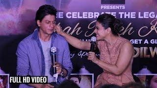 Kajol Koochie Koochie Koo To Shahrukh Khan | Very Funny