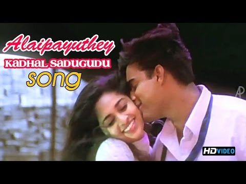 Xxx Mp4 Kadhal Sadugudu Video Song Alaipayuthey Tamil Movie Madhavan Shalini AR Rahman 3gp Sex