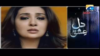 Dil Ishq Episode 1 Full on Geo tv   July 22