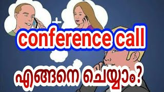 How to make a conference call on android