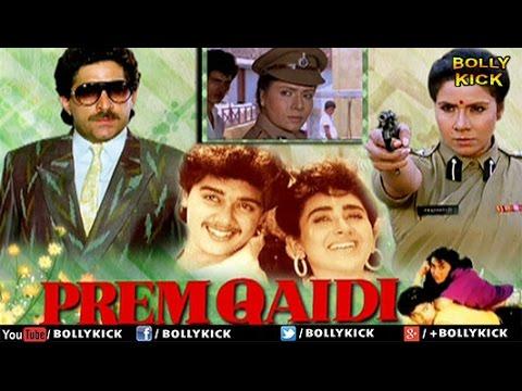 Xxx Mp4 Prem Qaidi Full Movie Hindi Movies 2018 Full Movie Karishma Kapoor Movies Romantic Movies 3gp Sex