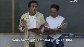 أحسن مشهد في تاريخ السينيما المغربية مقتطف من فلم قسم 8 HD