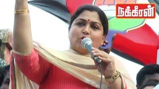 Police vs Thief drama between BJP & Jayalalitha | Khushboo speech | TN Elections 2016
