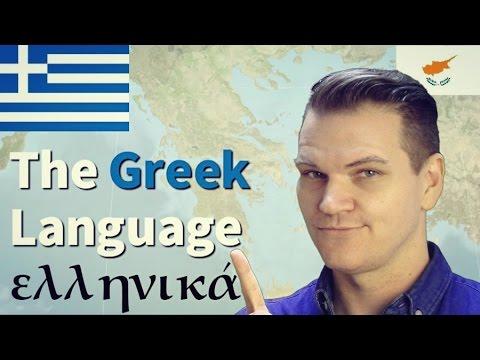Xxx Mp4 The Greek Language 3gp Sex