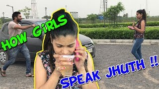How Girls Speak Jhuth[ Funniest Video]