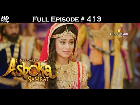 Chakravartin Ashoka Samrat - 26th August 2016 - चक्रवर्तिन अशोक सम्राट - Full Episode (HD)