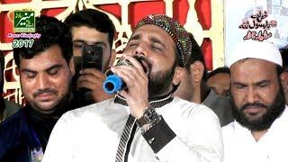 New Naat Sharif 2018 - Qari Shahid Mahmood New Naats 2017/2018 - Beautiful Voice