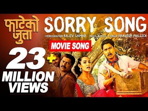 I Am Sorry  Ft. Saugat Malla, Priyanka Karki - New Nepali Movie FATEKO JUTTA 20172074