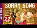 I Am Sorry Ft Saugat Malla Priyanka Karki New Nepali Movie FATEKO JUTTA 2017 2074 mp3