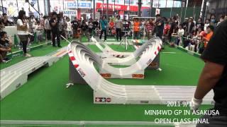 20110911 tamiya mini4wd gp in asakusa open class final