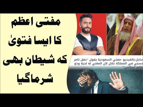 Xxx Mp4 Saudia Men Tabdeeli A Nhe Rahi Aa Gi Ha Asif Ali Tv Video Wali Sarkar 3gp Sex