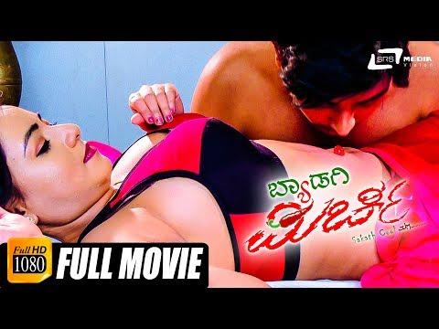 Xxx Mp4 Byadagi Mirchi – ಬ್ಯಾಡಗಿ ಮಿರ್ಚಿ New Kannada Full Hd Hot Movie 2017 M J Vishnuvardhana Manisha 3gp Sex