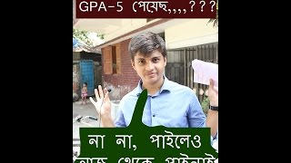 Bangladeshi GPA-5 (prank) | বাংলাদেশি GPA-৫ | TheBrownHair Entertainment |