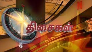 Ampara Murugan temple facing encroachment challenges | 17-07-2016 | Athavan TV
