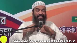 দ্বীনের নামে জালিয়াতি   Dr Abdullah Jahangir  Bangla Islamic Lecture