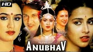 Anubhav 1986 - Comedy Movie | Shekhar Suman, Padmini Kolhapure, Richa Sharma, Paintal.