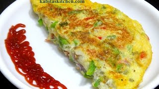 Vegetable Cheese Omelet Recipe-How to make Cheese Omelet-Vegetable and cheese Omelette recipe