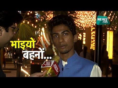Xxx Mp4 मोदी राहुल की हूबहू नकल उतारने वाले लड़के को सुनकर हैरान रह जाएंगे Special News Tak 3gp Sex