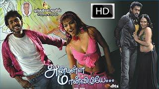 Latest Tamil Cinema | Anbulla Maanvizhiye | New Release Full Movie | HD