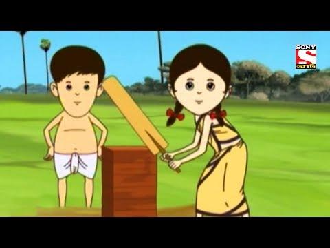 Gopal's Friends   Gopal Bhar Classic   Bangla Cartoon   Episode - 10