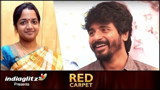 My wife knows about me & Keerthy Suresh : Sivakarthikeyan | Remo Red Carpet Interview