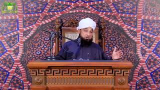 Majouda door ka Azab | Islamic bayn in urdu By Muhammad Raza Saqib Musfatai