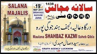 Maulana Shahbaz Kazmi | Salana Majalis 1438-2017 | Najaf-e-Hind, Jogipura, Bijnor