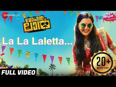 La La Laletta - Mohanlal   Manju Warrier & Indrajith Sukumaran   Prarthana Indrajith   Sajid Yahiya